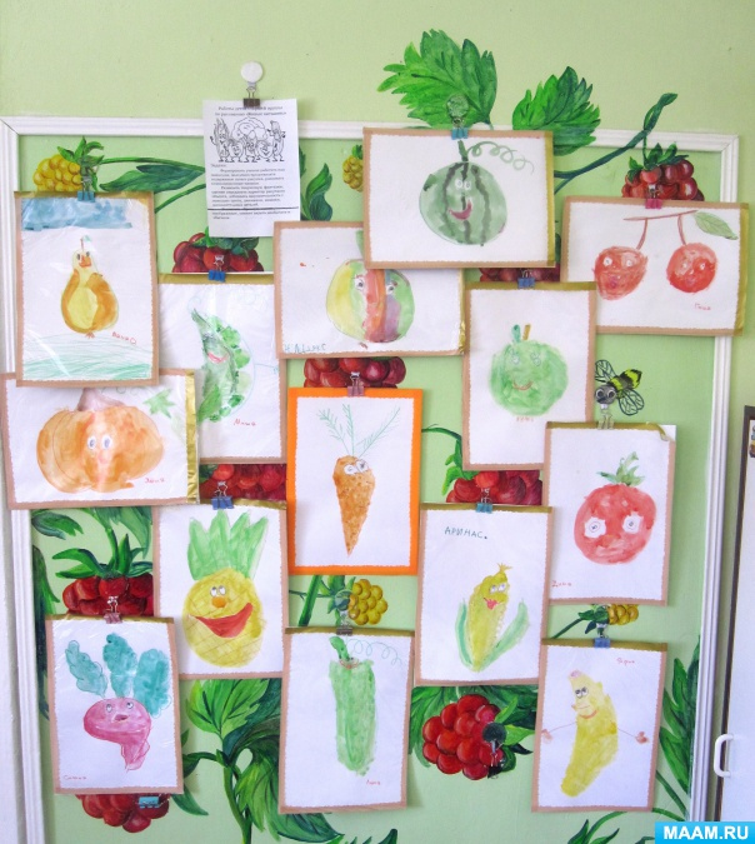 Наполним холодильник полезными продуктами