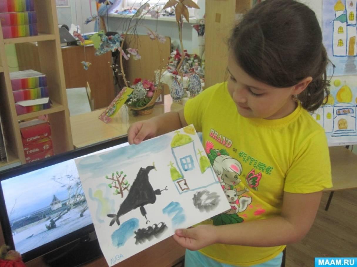 Фотоотчёт о рисовании «Грача» с детьми старшего возраста