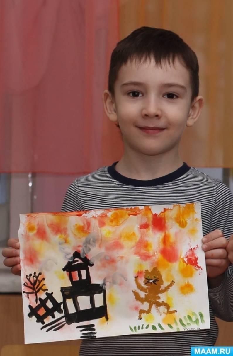 Рисование с детьми подготовительного возраста «Тили-тили, тили-бом! Загорелся кошкин дом!»