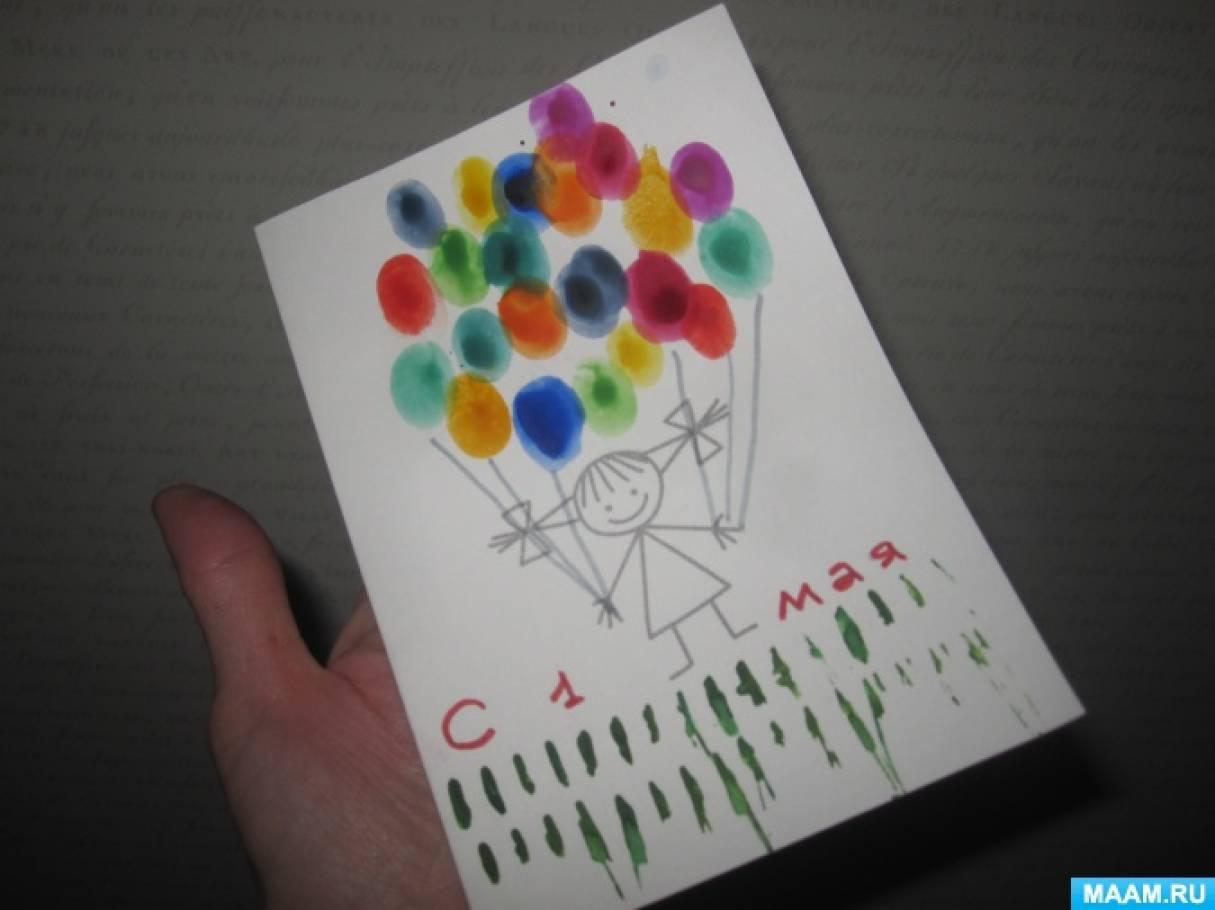 Изготовление миниатюрной первомайской открытки с использованием нетрадиционных техник рисования с детьми старшего возраста