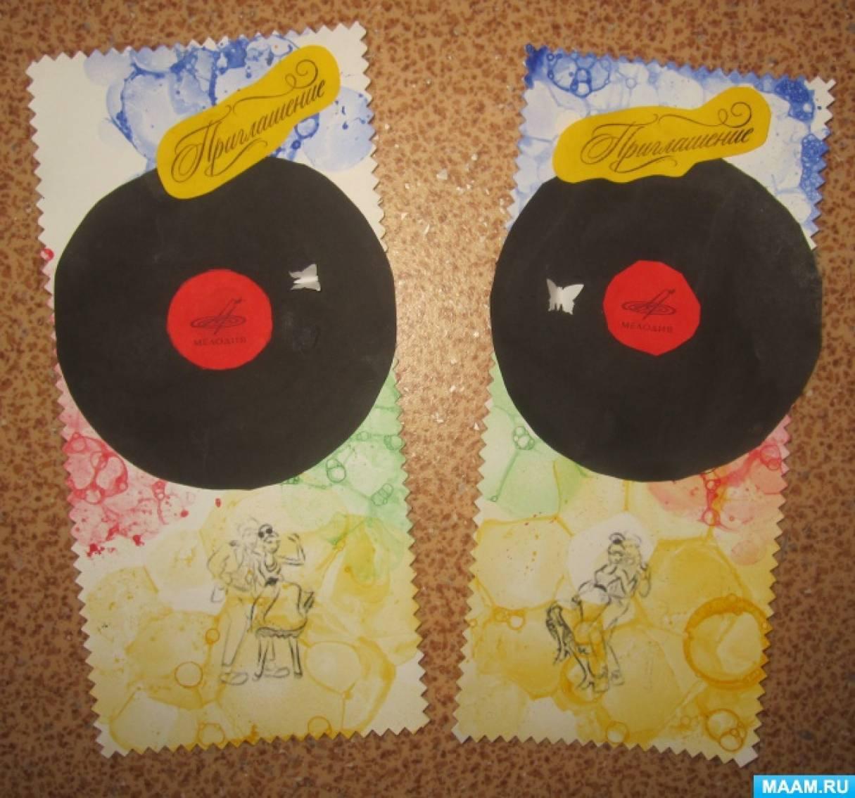 Изготовление выпускниками пригласительной открытки «Стиляги»