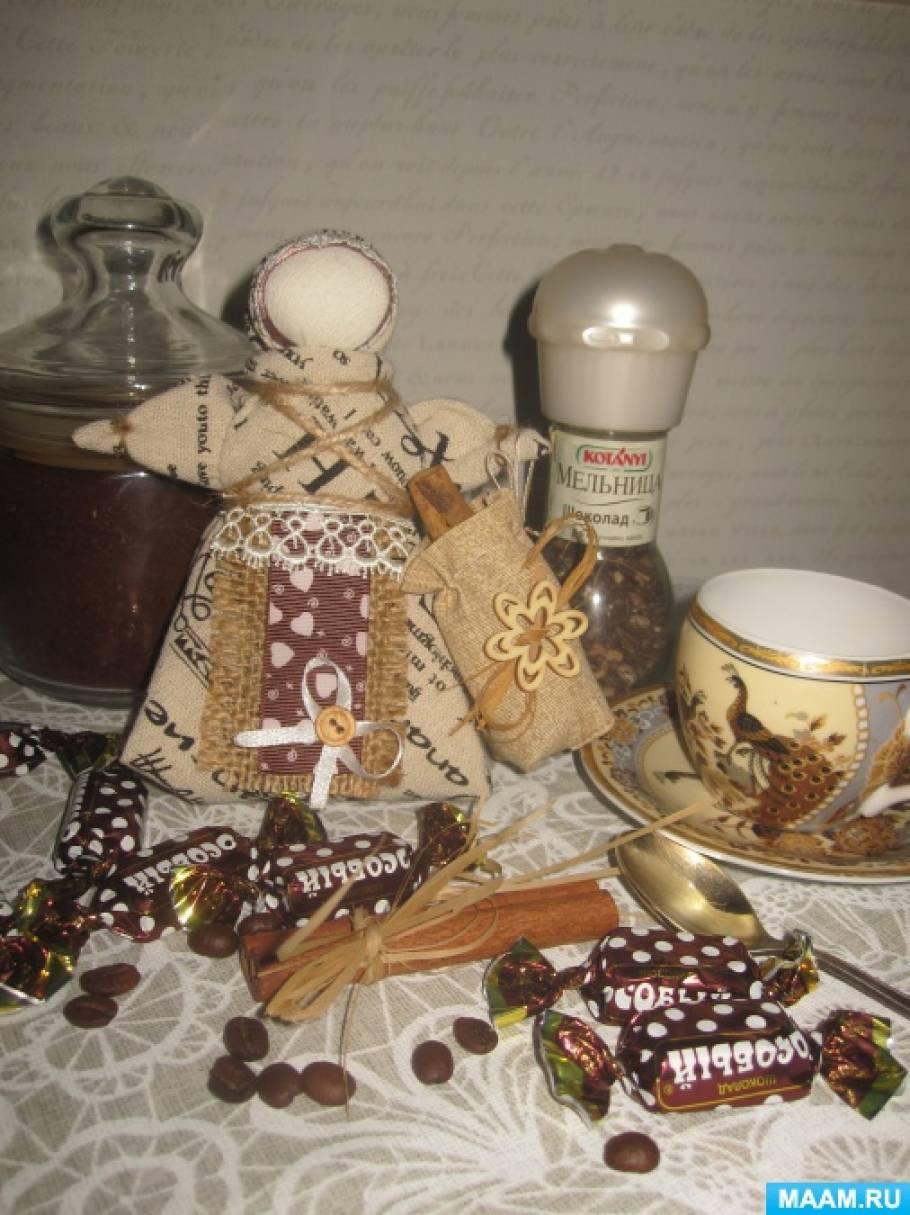 Изготовление куклы Кубышки-кофейницы по мотивам народной куклы Травницы