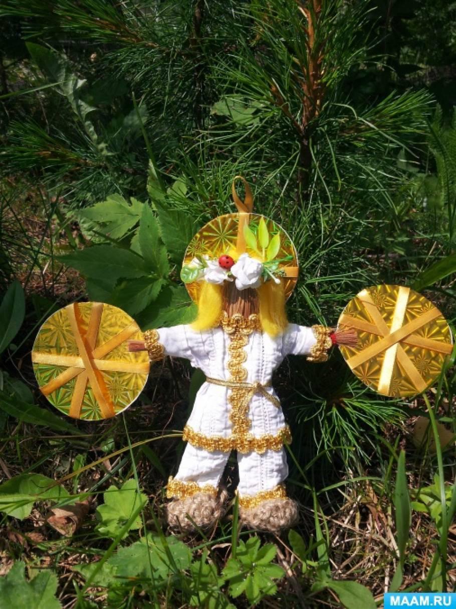 Кукла-стригушка «Ярило» своими руками