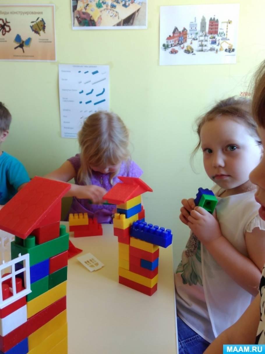 Фотоотчет о занятии по легоконструированию «Строитель»