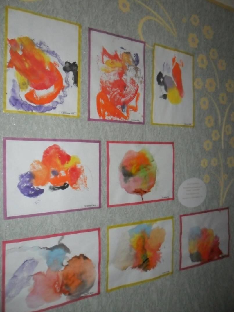 Выставка рисунков нетрадиционными техниками