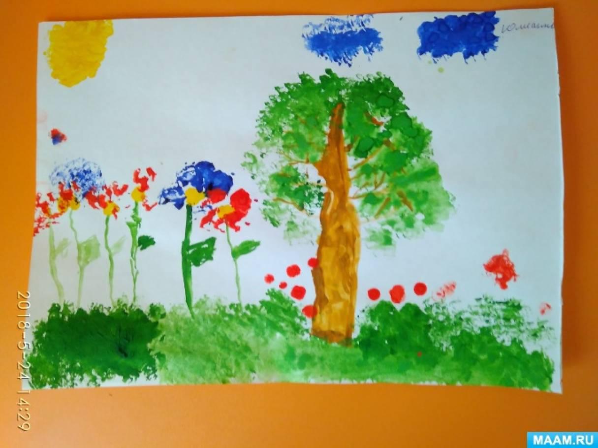 «Летний пейзаж». Рисунок в нетрадиционной технике оттиска мятой бумагой в средней группе