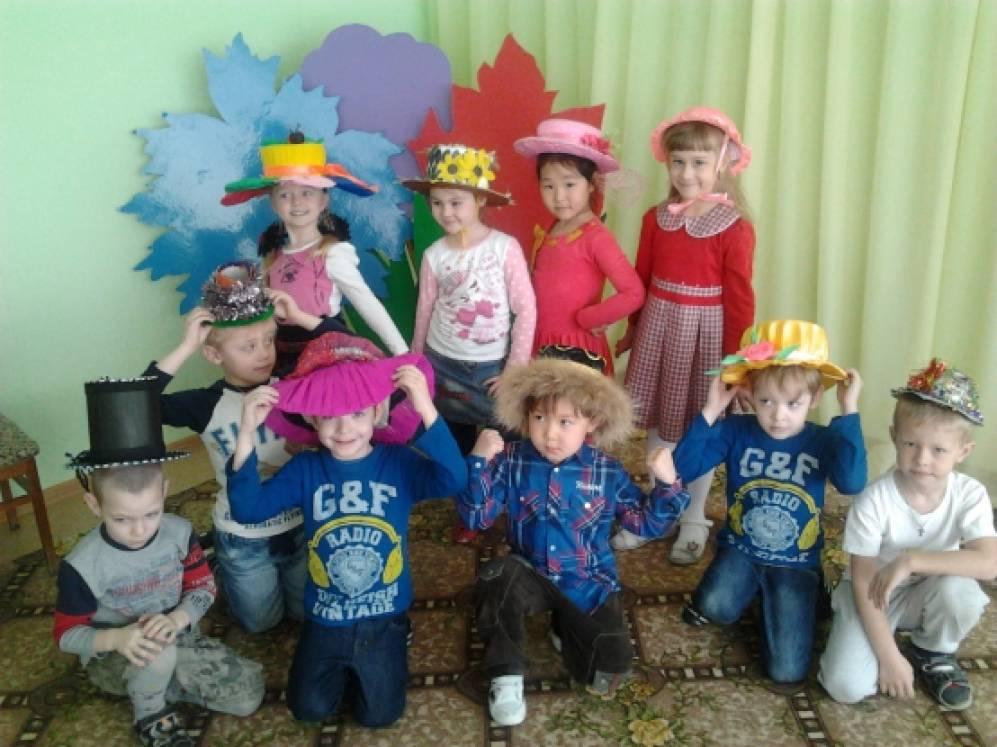 Для конкурса детского сада