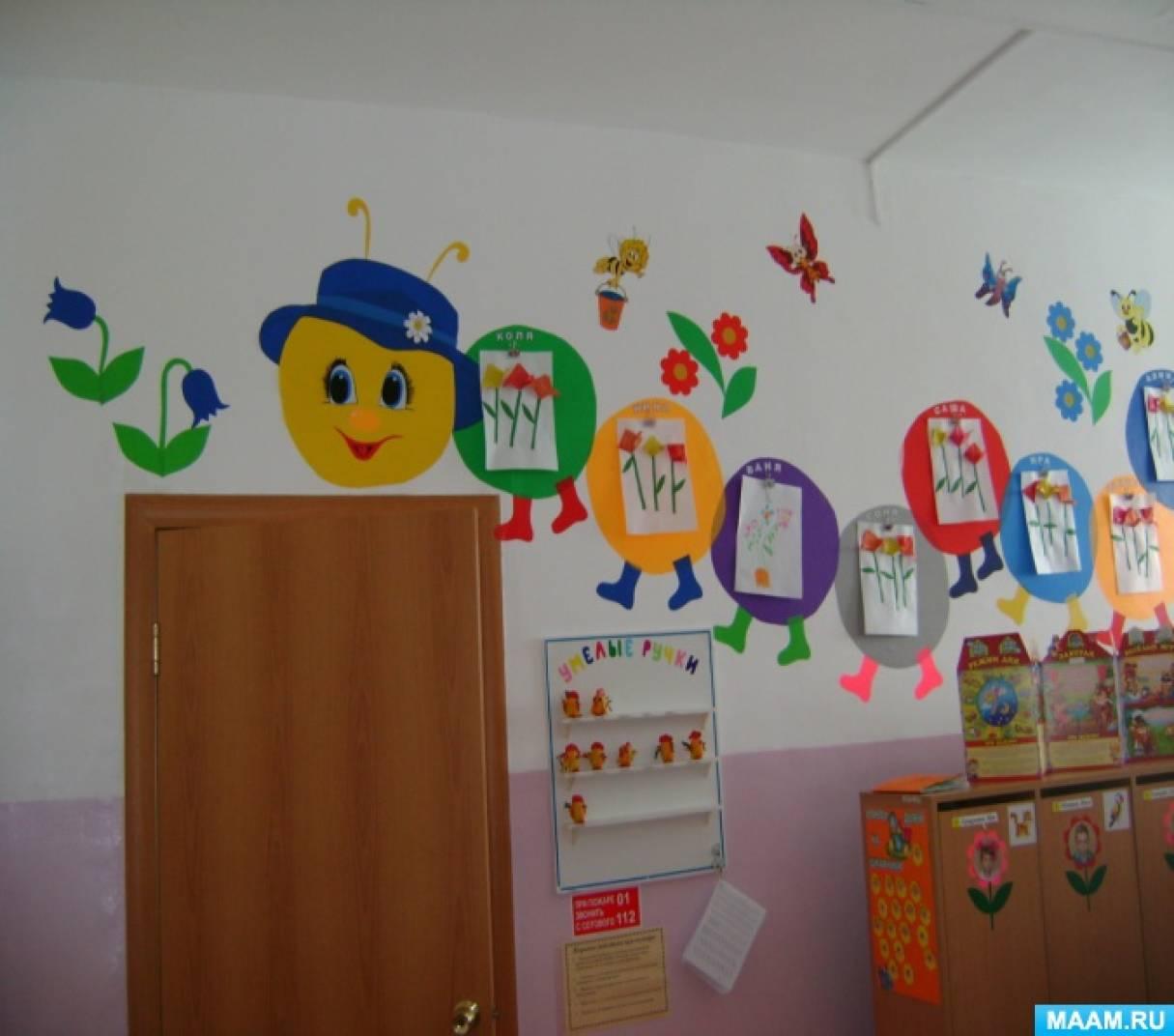 Открытка василек, оформление раздевалки в детском саду по фгос в картинках