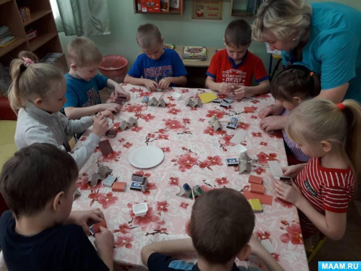 Фотоотчёт «Комната для кукол». Коллективная работа из спичечных коробков для детей старшей-подготовительной группы