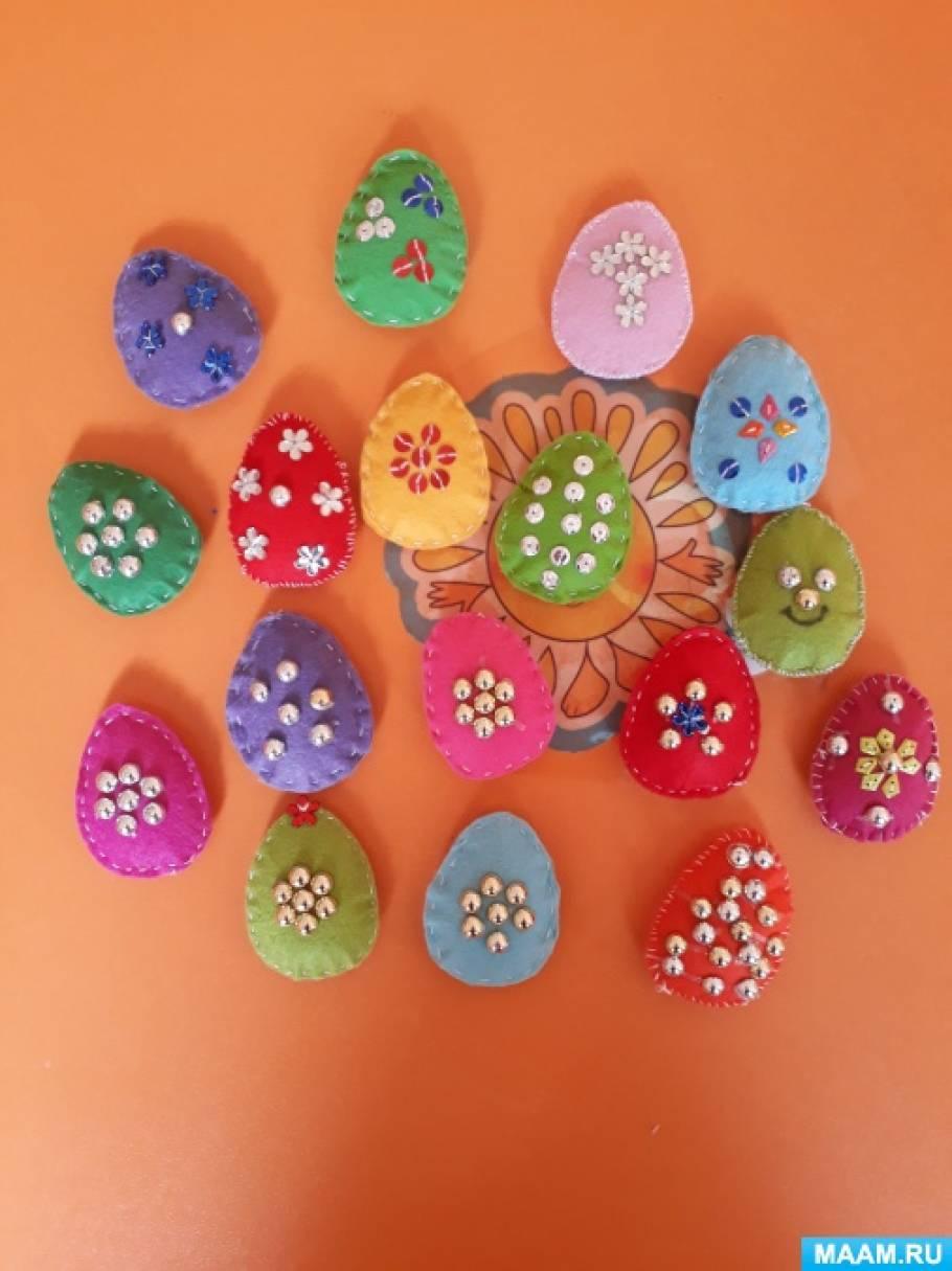 Пасхальный мастер-класс для родителей по изготовлению магнитика из фетра в форме яйца