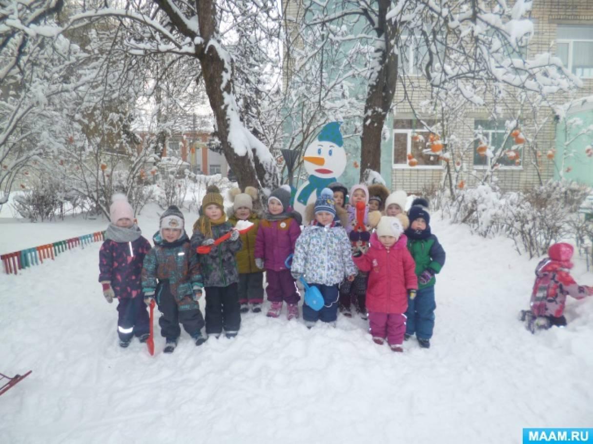 «Наш друг— Снеговик». Совместная работа педагога, родителей группы и детей
