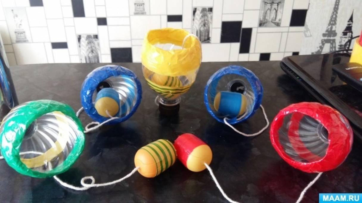 Спортивные снаряды из пластиковых бутылок упаковщик вакуумный тн вэд