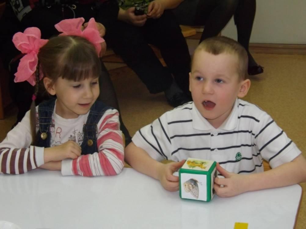 знакомство дошкольников с правами ребенка