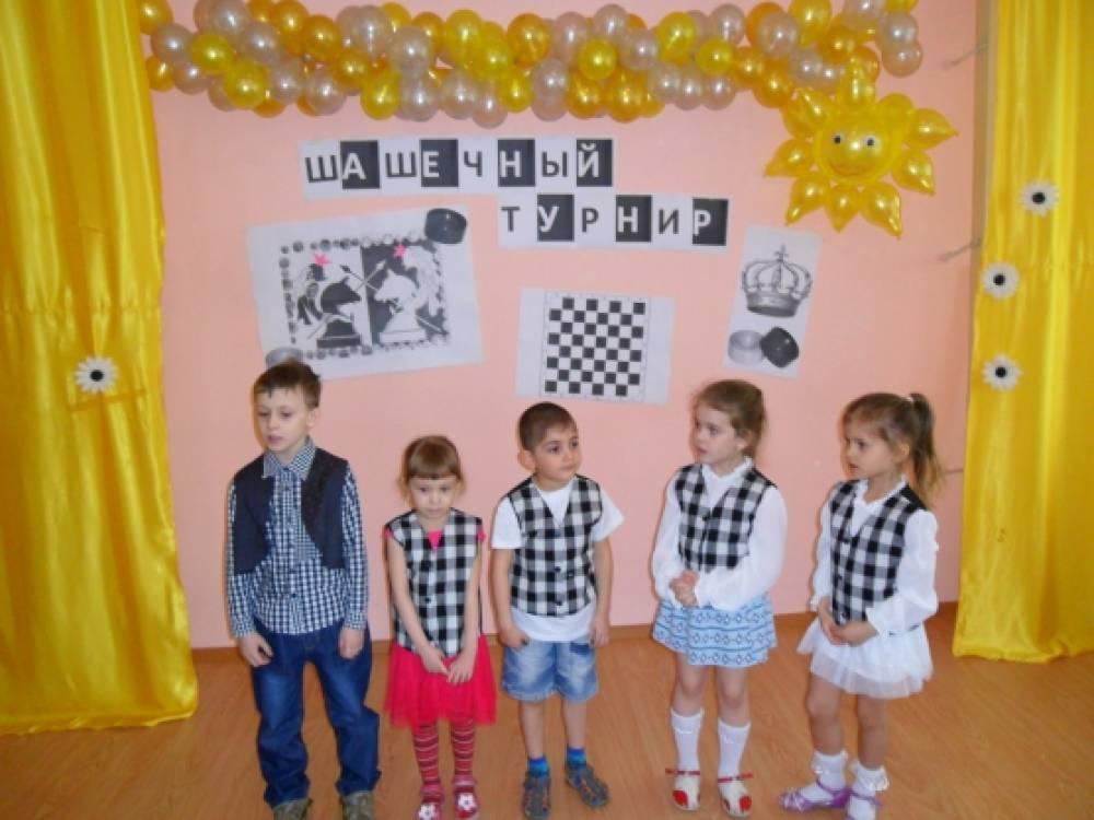 Сценарий шашечного турнира в начальной школе