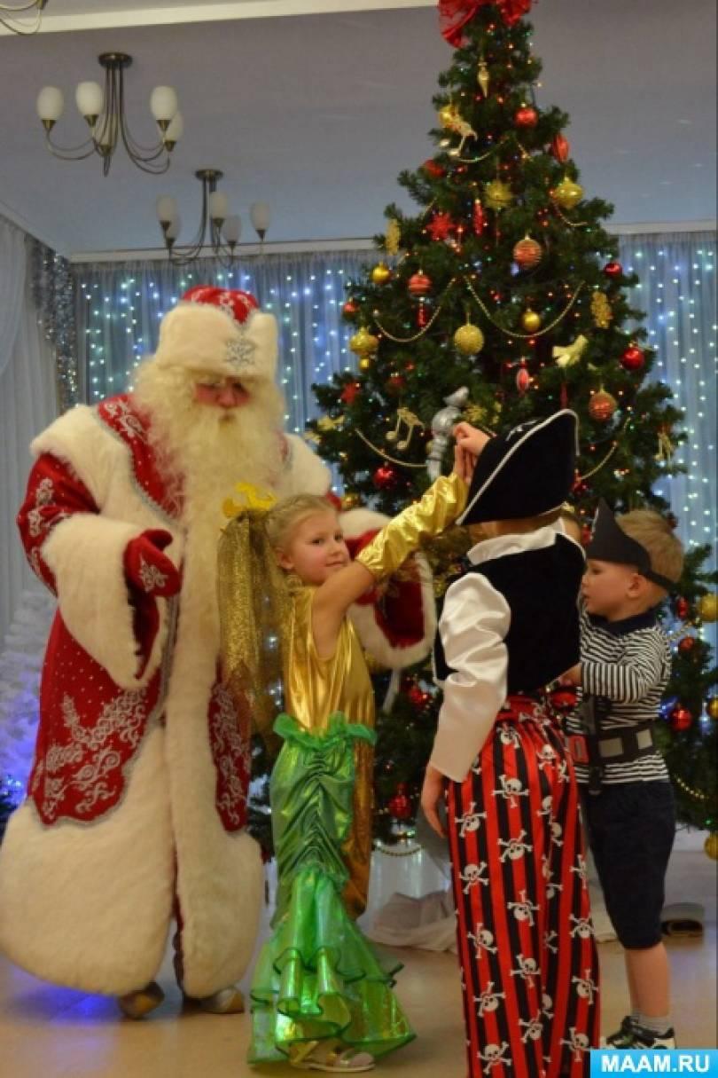 Сценарий праздника в подготовительной группе «Новогодние приключения»