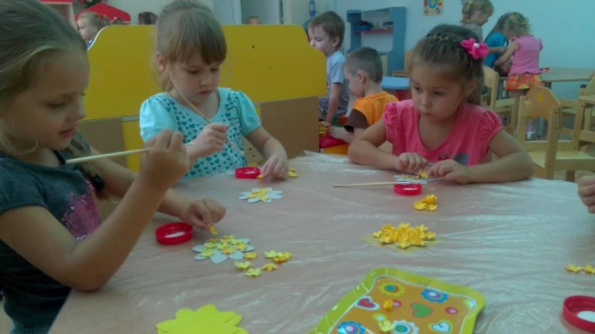 Поздравление для всех работников детского сада