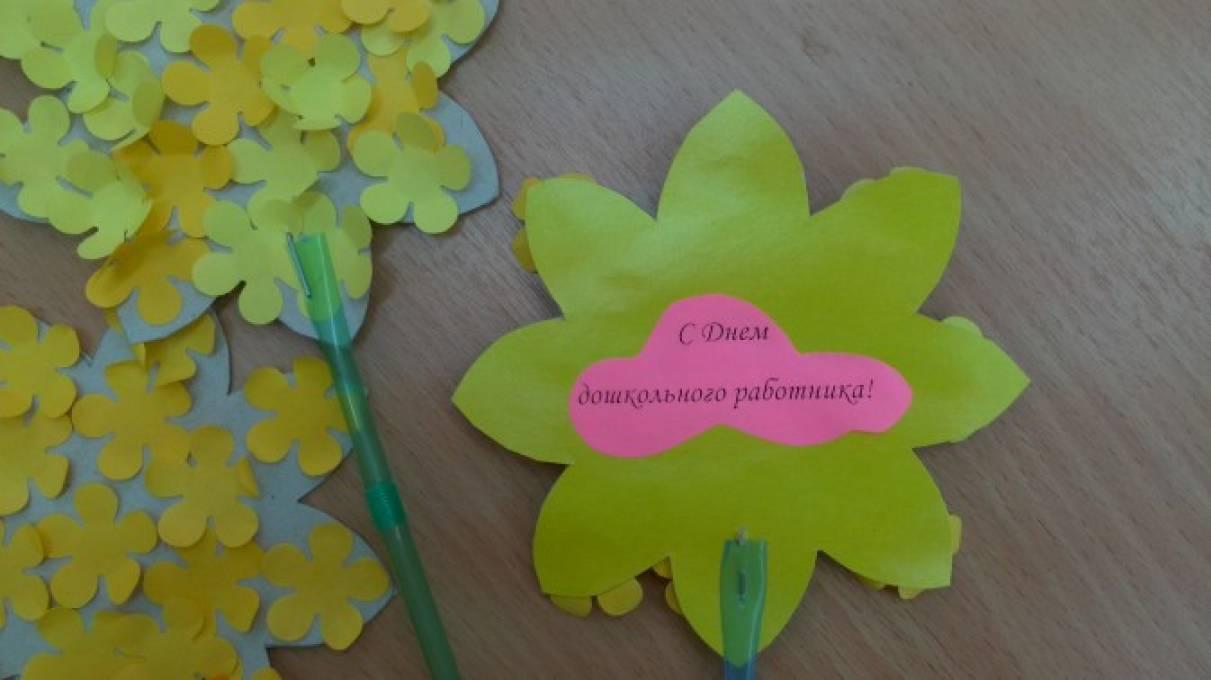 Поздравление для всех работников детского сада фото 575