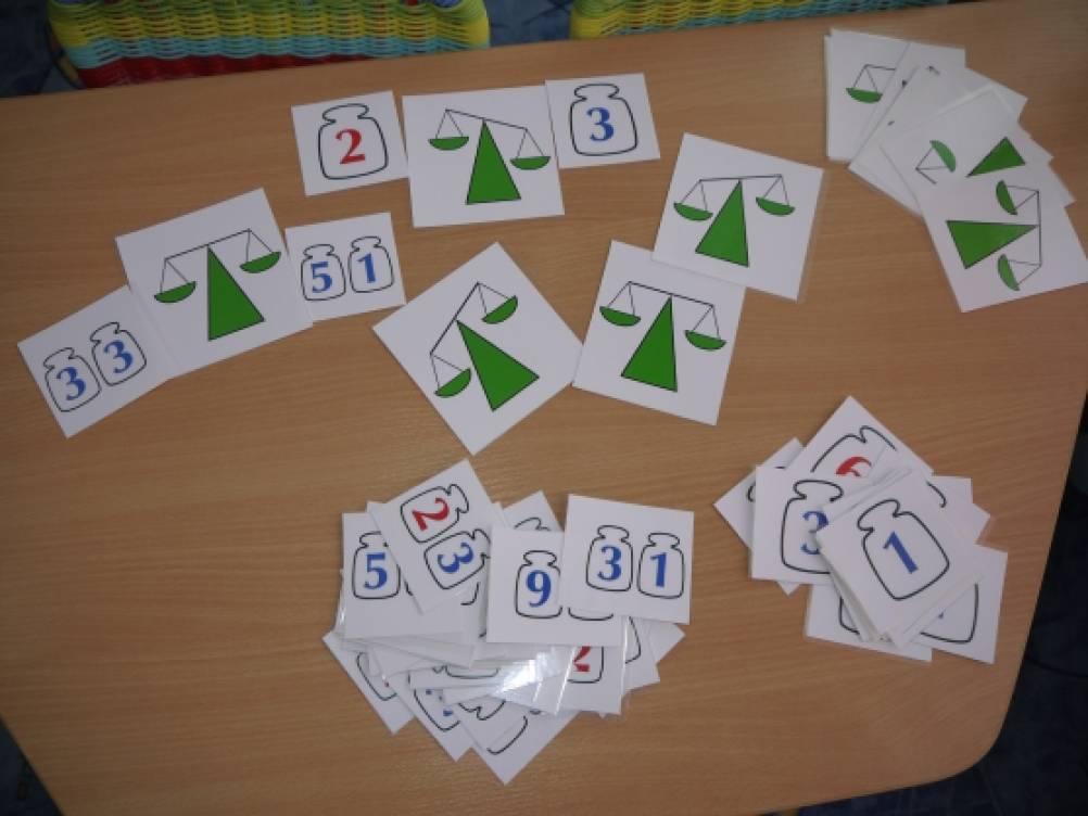 урок знакомства с цифрой 3