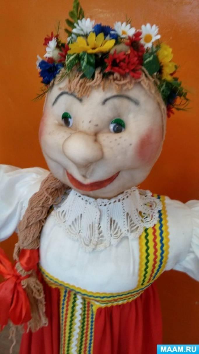 Фотоотчёт об изготовлении куклы Масленицы