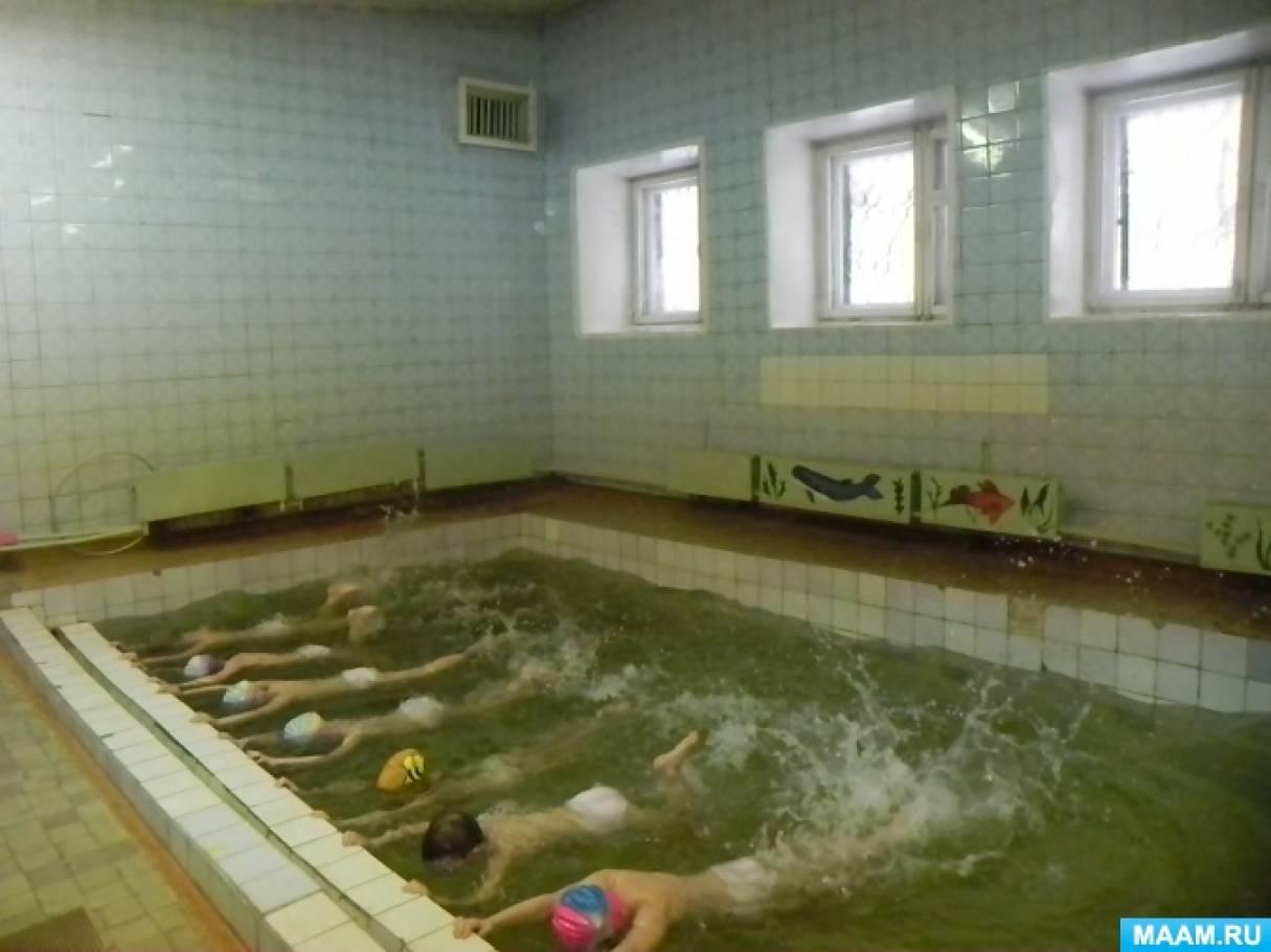 Консультация для педагогов «Плавание исправляет нарушение осанки»