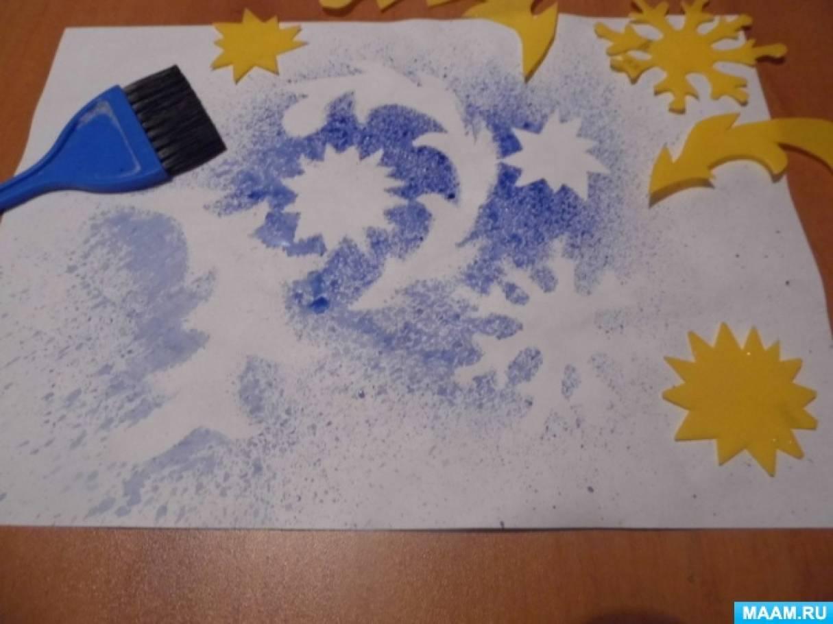 Обучающая игра с использованием трафарета «Нарисуй новогоднюю открытку»