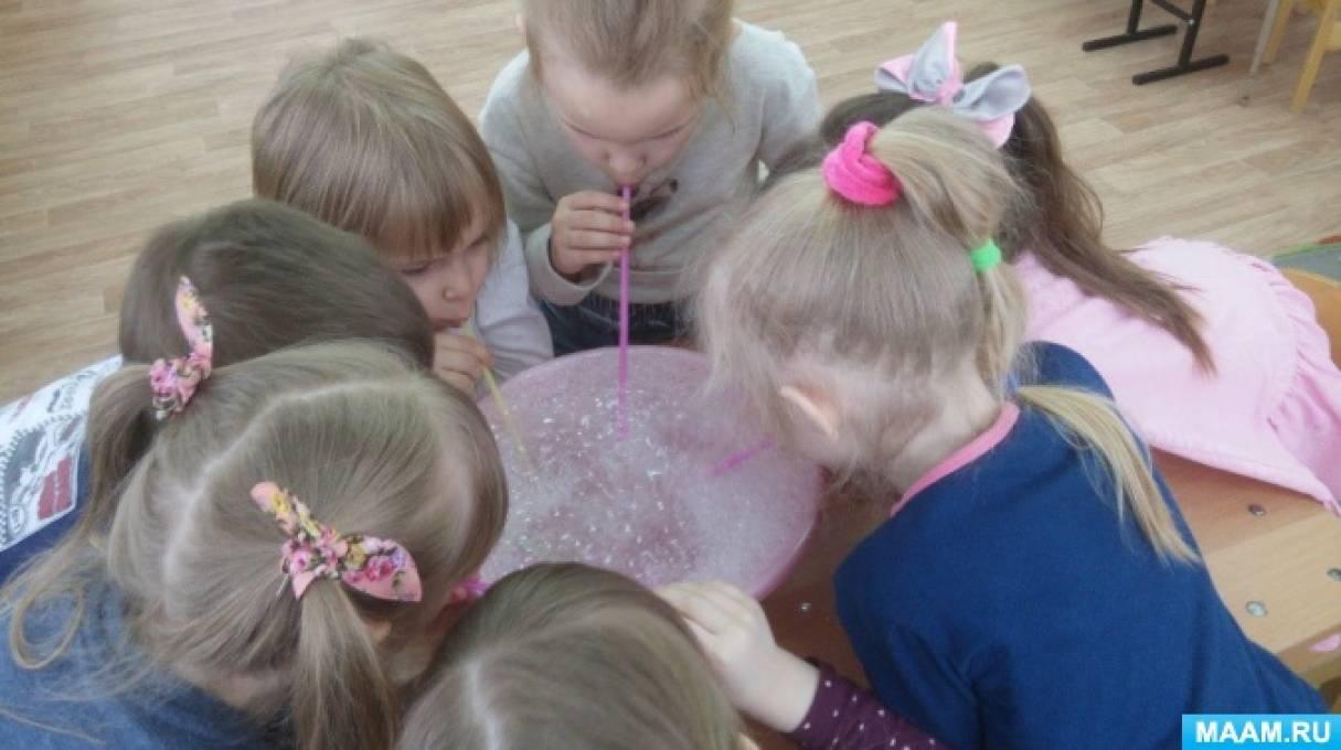 Опытно-экспериментальная деятельность «Строим замок из пены для принца» с детьми средней группы