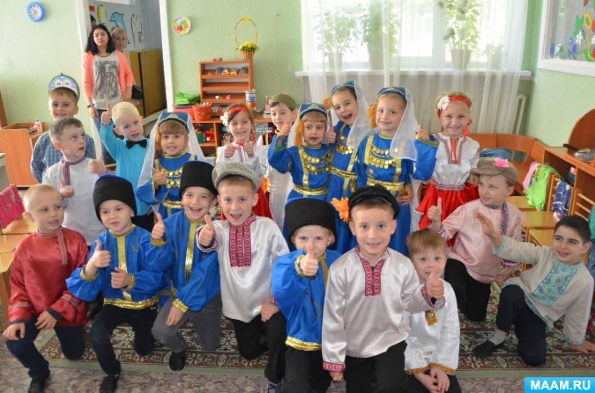Сценарий развлечения на тему «Крым— многонациональный» для детей 5–7 лет Из опыта работы