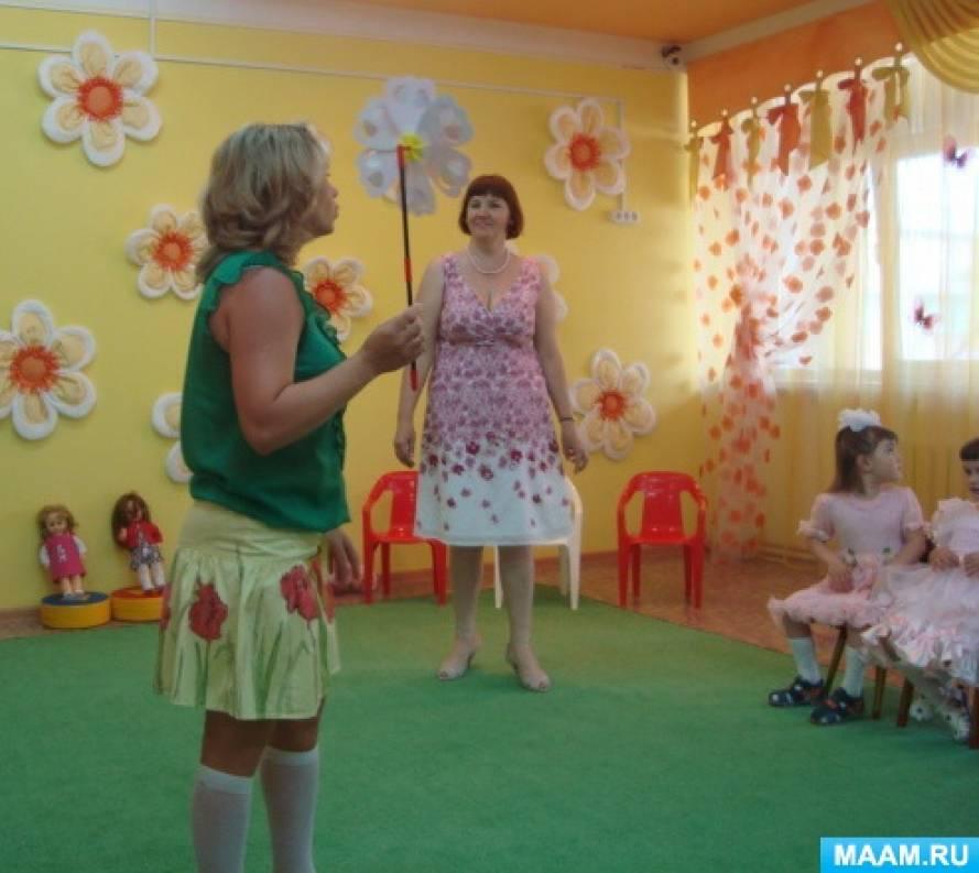 Сценарий праздника ко Дню защиты детей «Цветик-семицветик»