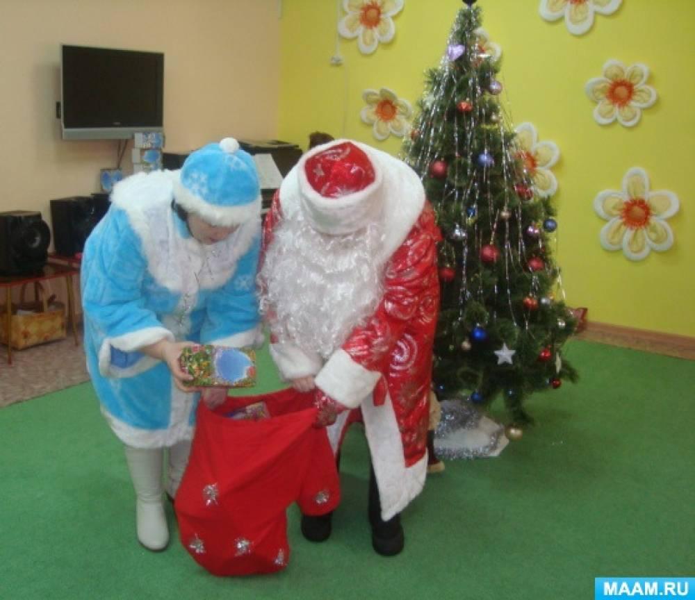 Конспект новогоднего праздника для детей младшего дошкольного возраста «Кто рукавичку потерял?»