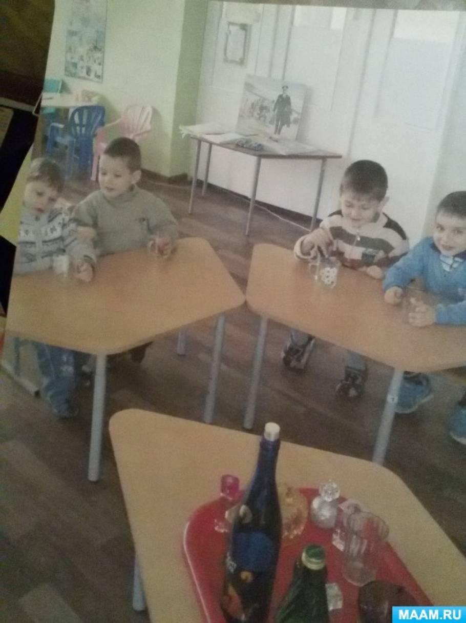 Конспект НОД по познавательно-исследовательской деятельности «В мире стекла» с детьми средней группы