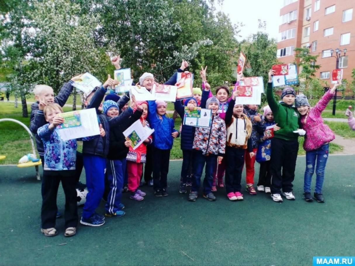 Программа внеклассного мероприятия для учащихся начальной школы в рамках организации дня здоровья «Игра-кругосветка»