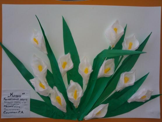 Картинки для детского сада оформление группы семицветик