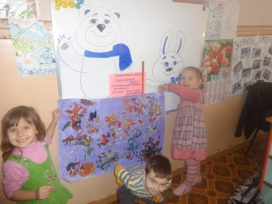 Нетрадиционные техники рисования в детском саду. «Олимпийский салют» из манной крупы