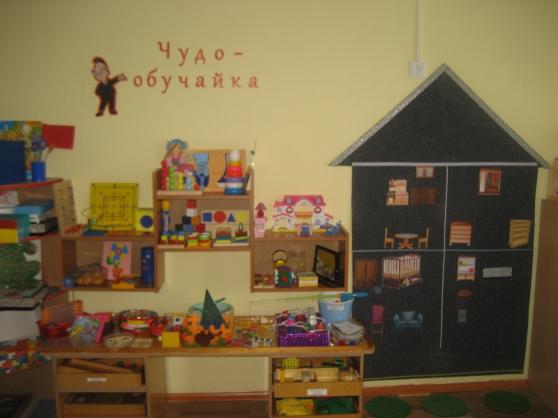 Игра Мой Дом