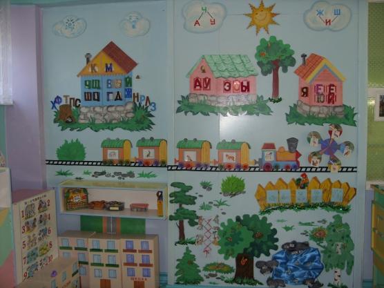 знакомство с буквой у детский сад