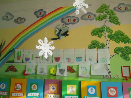 Приёмной комнаты в детском саду