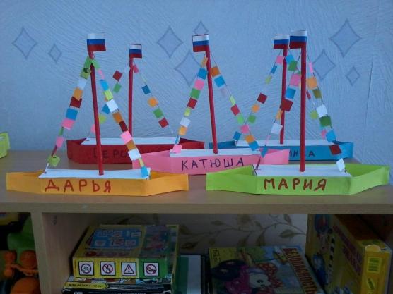 Поделка кораблик детский сад 45
