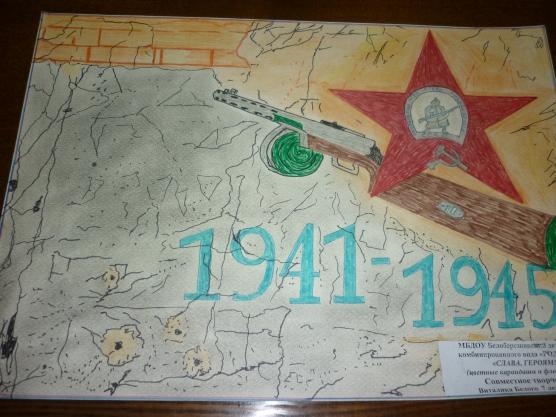 Картинки, вывод войск из афганистана картинки для детей