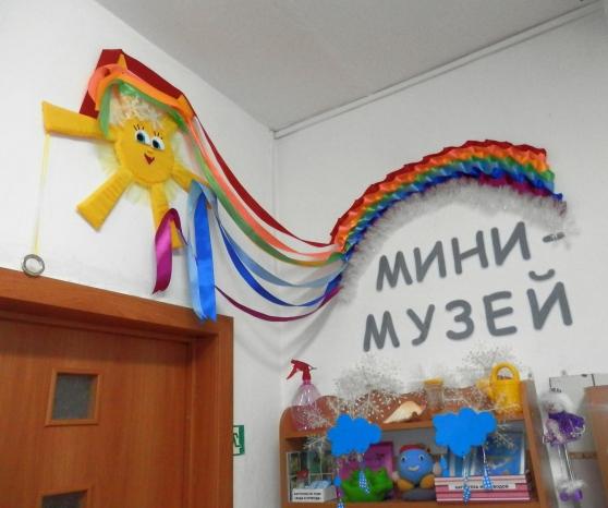 оформление группы капитошка в детском саду скачать бесплатно