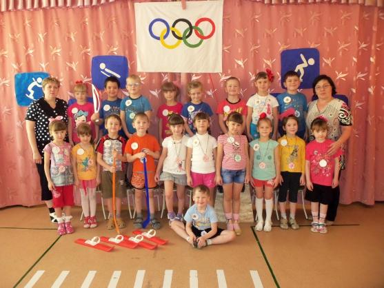 Спортивный праздник малые олимпийские игры