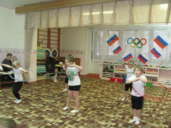 Праздник, посвященный открытию Олимпийских игр-2014