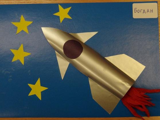 подарок для папы ракета своими руками