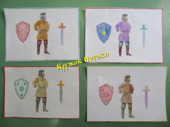картинки для детей богатырь