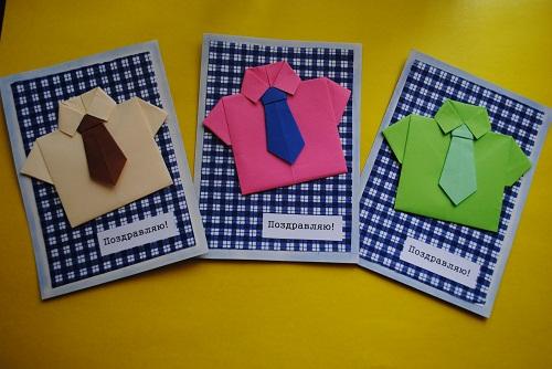 Оригами открытка к 23 февраля