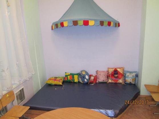 Уголки уединения в детском саду своими руками фото