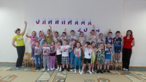 «Вся Россия рада,  у нас Олимпиада». Фоторепортаж праздника в детском саду