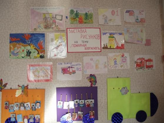 Пожарники в рисунках детей