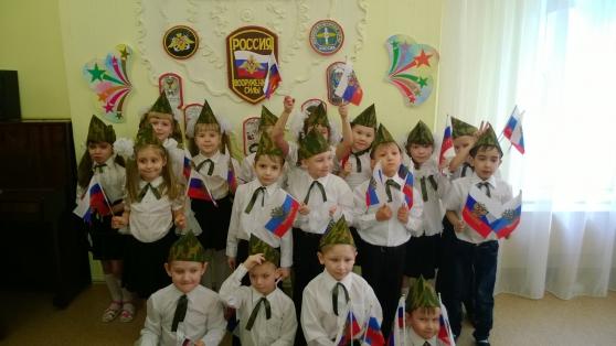 Детский хор — бескозырка белая (детские песни на 23 февраля).
