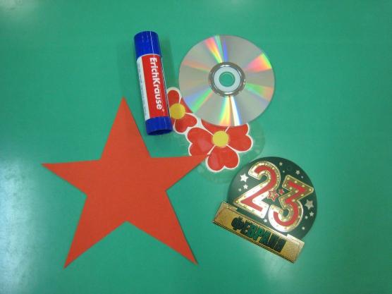 ❶Поделки на 23 февраля из дисков|Почему день защитника|45 Best Садик images | Diy christmas decorations, Paper Crafts, Christmas decorations|Конкурс новогодних игрушек!|}