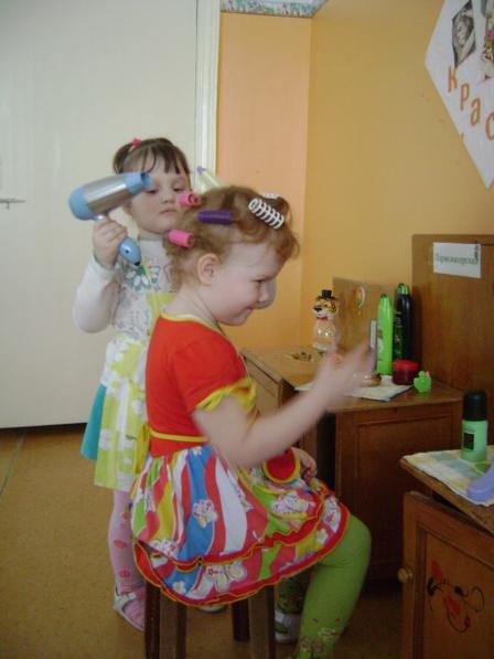 знакомство дошкольников с трудом взрослых